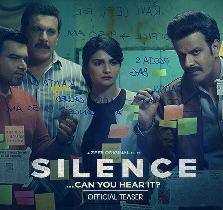 silence can you hear it teaser