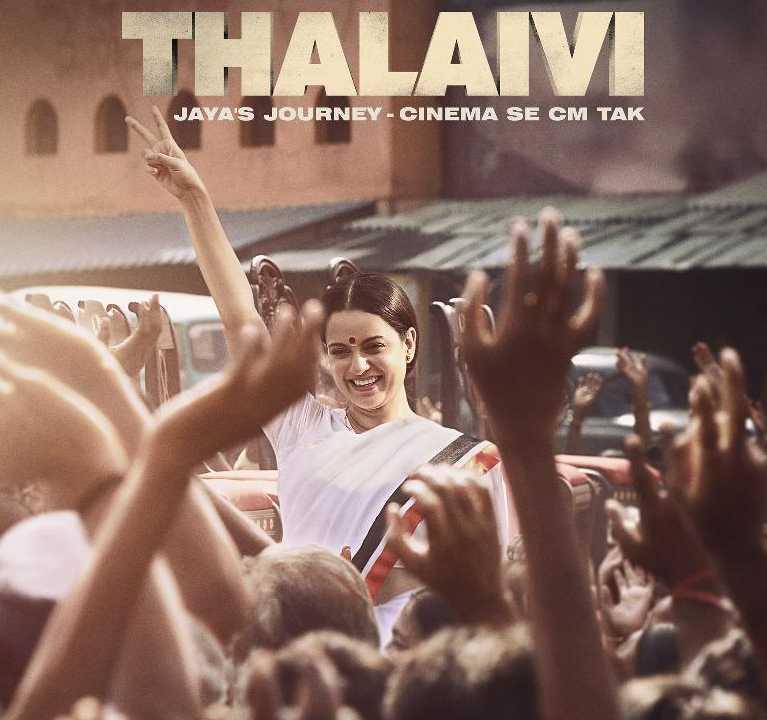 thalaivi movie trailer