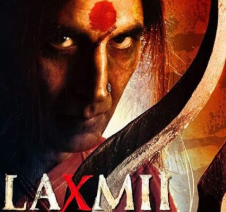 laxmi movie