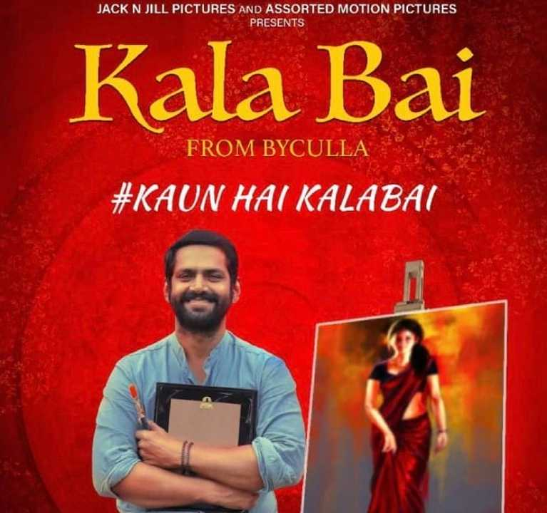 Assorted Motion Pictures in association with Biiggbang Amusement announces 'Kalabai From Byculla'