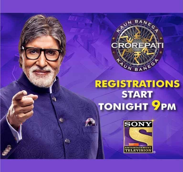 Sony TV's Kaun Banega Crorepati returns with Season 13