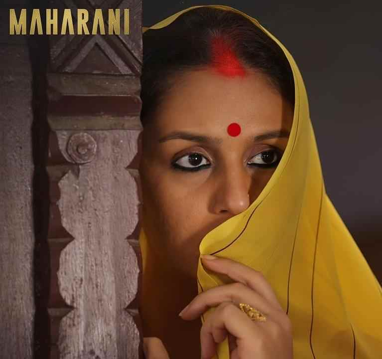 Maharani Official Trailer