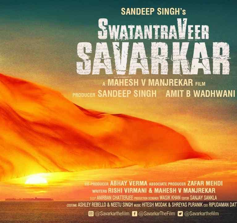 Sandeep Singh announces Savarkar Biopic will be directed by Mahesh V Manjrekar
