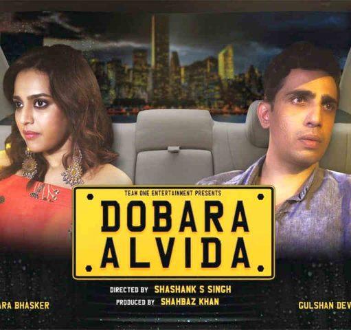 Dobara Alvida premiering on Large Short Films